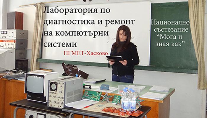 pgmet_haskovo